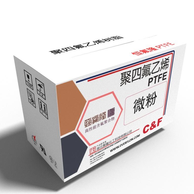Everflon™ PTFE micro powders additive